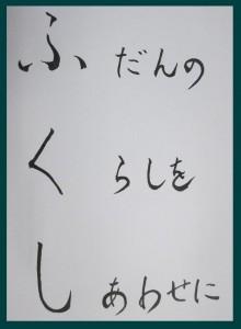 14_0421WS_01_1712