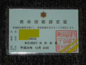 15_0202_CE_1812